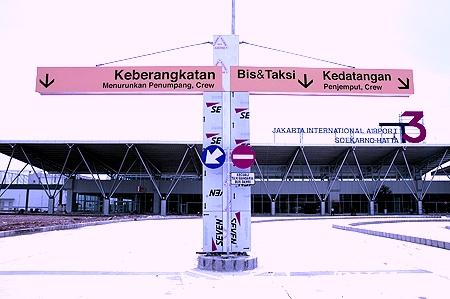 Terminal itu